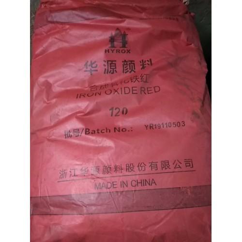Купить в китае пигменты для бетона отзывы о домах из керамзитобетона