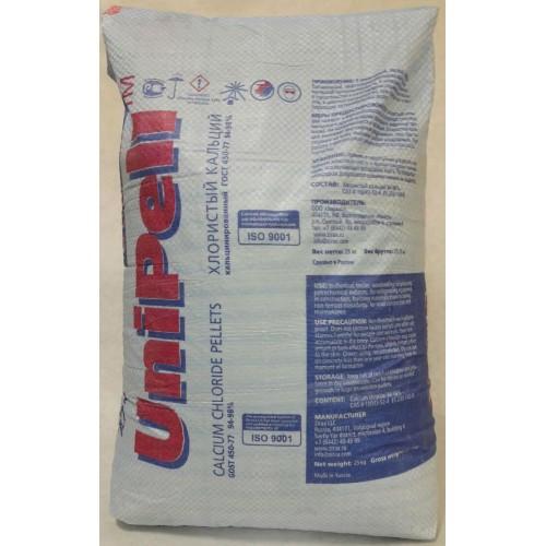 Купить кальций хлористый для бетона быстротвердеющая сухая бетонная смесь