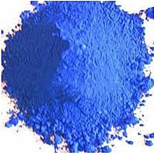 Купить пигмент синий для бетона пластификатор бетона куплю